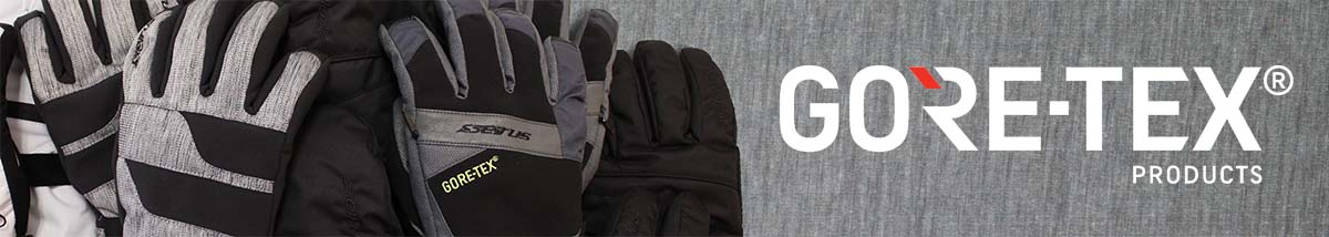 Gore Tex Tech Page Banner